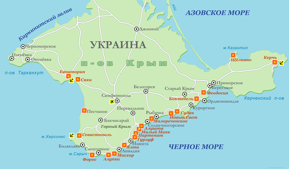 Такси на море:Феодосия, Керчь, Судак, Алупка, Алушта, Ялта, Севастополь, Симферополь, Партенит, Форос.