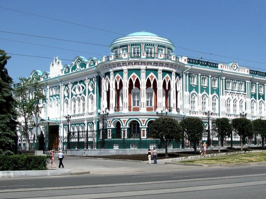такси донецк-новошахтинск-донецк